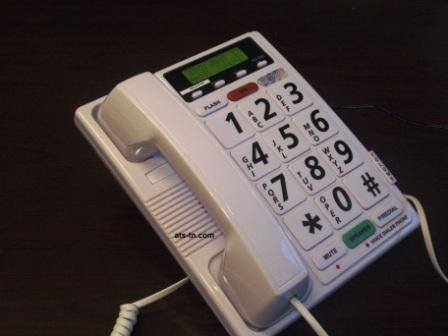 voice activated answering machine